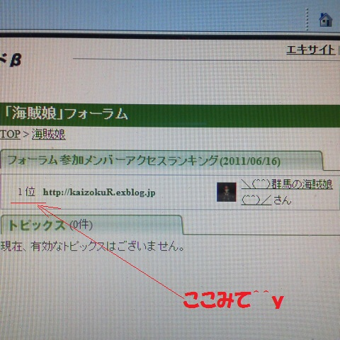 c0151483_2034979.jpg