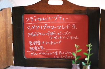 【おうちcafe &  自家製ヨーグルト】_f0238584_17102294.jpg