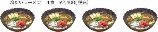 c0216993_17354780.jpg