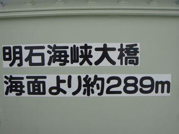 c0191597_1752431.jpg