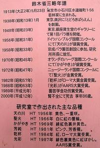 a0078199_19245259.jpg