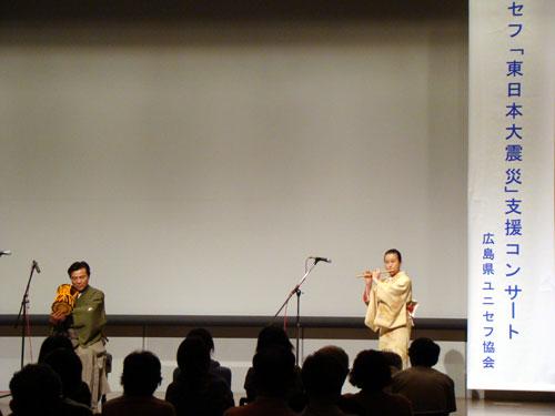 ユニセフ 「東日本大震災」支援コンサート_a0047200_19152781.jpg