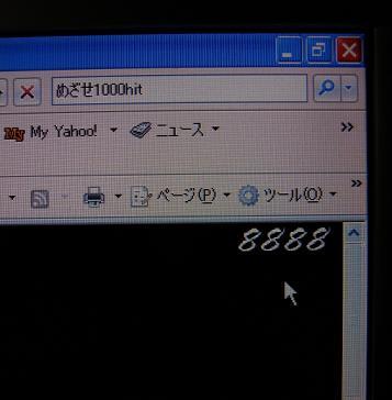 b0205703_17563431.jpg