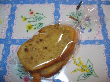 BIGOTのパンと KALDI_a0150910_23144810.jpg