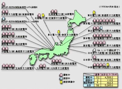 ヤップ de 脱原発&米研ぎ汁乳酸菌生活_a0043520_115761.jpg