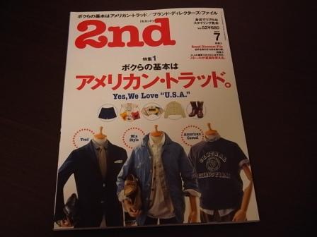 雑誌②_a0182722_2313825.jpg
