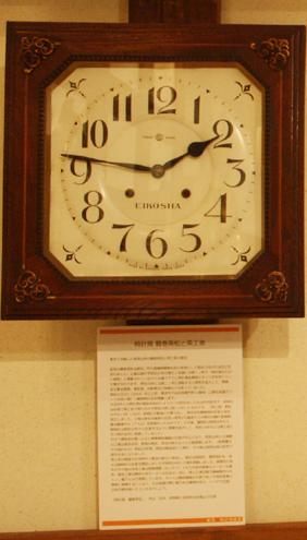 『新潟古時計物語展』もあと2日です。_d0178825_10481183.jpg