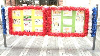 銀座通りの七夕まつりをご紹介します。  by 甲府店_f0076925_14403549.jpg