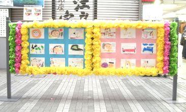 銀座通りの七夕まつりをご紹介します。  by 甲府店_f0076925_1443574.jpg