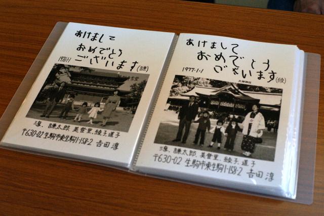 第320回記念 大阪手作りカメラクラブ例会_d0138130_052386.jpg