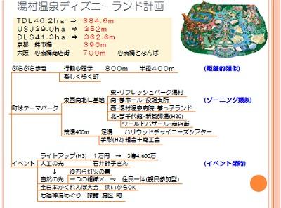 f0112434_1374532.jpg