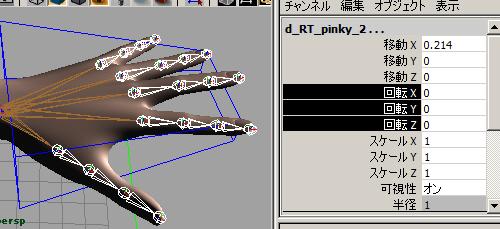 f0161734_19512120.jpg