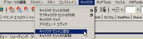 f0161734_1953150.jpg
