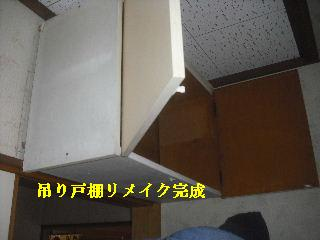 f0031037_21304972.jpg