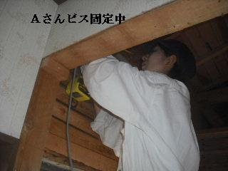 f0031037_2134032.jpg