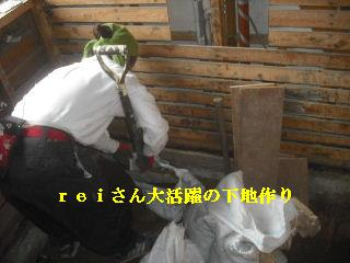 f0031037_21341519.jpg