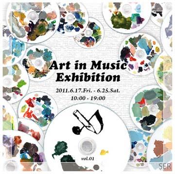 Art in Music Exhibition_f0152544_18121094.jpg