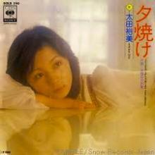 太田裕美 全アナログ盤シングル&CDシングル_d0022648_20232671.jpg