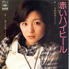 太田裕美 全アナログ盤シングル&CDシングル_d0022648_204235.jpg