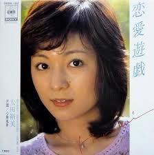 太田裕美 全アナログ盤シングル&CDシングル_d0022648_20574881.jpg