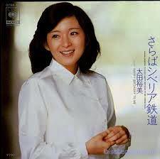太田裕美 全アナログ盤シングル&CDシングル_d0022648_21121276.jpg