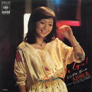 太田裕美 全アナログ盤シングル&CDシングル_d0022648_2118060.jpg