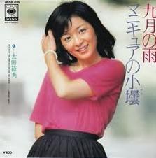 太田裕美 全アナログ盤シングル&CDシングル_d0022648_2124162.jpg