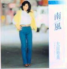 太田裕美 全アナログ盤シングル&CDシングル_d0022648_21312922.jpg
