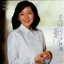 太田裕美 全アナログ盤シングル&CDシングル_d0022648_2132346.jpg