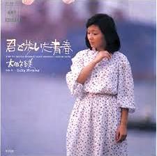 太田裕美 全アナログ盤シングル&CDシングル_d0022648_21423167.jpg