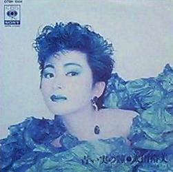太田裕美 全アナログ盤シングル&CDシングル_d0022648_2158967.jpg