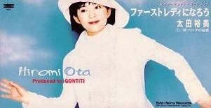 太田裕美 全アナログ盤シングル&CDシングル_d0022648_2229564.jpg