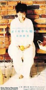 太田裕美 全アナログ盤シングル&CDシングル_d0022648_23123481.jpg
