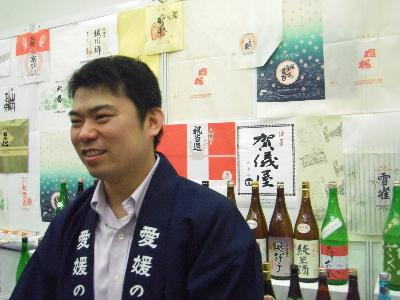『石槌 純米吟醸槽 搾り』_f0193752_4213956.jpg
