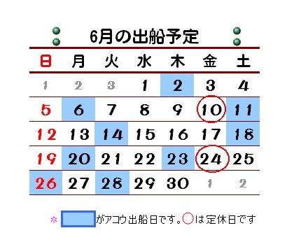 f0214557_188688.jpg