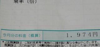 f0221360_7421072.jpg