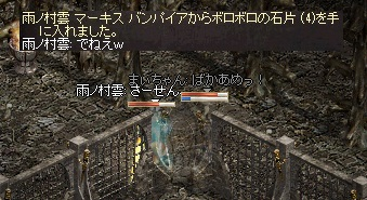 a0201367_23204.jpg