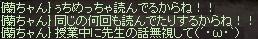 a0201367_236371.jpg