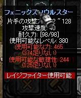 f0233667_28545.jpg