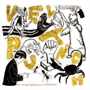 新生VELTPUNCH、変態度を上げて遂に最強のフルアルバム完成!_e0197970_1143953.jpg