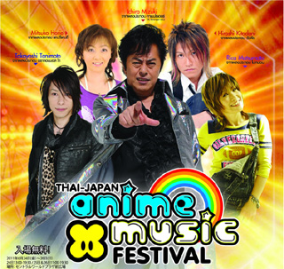 THAI-JAPAN Anime&Music Festival 2011_e0146373_8461211.jpg