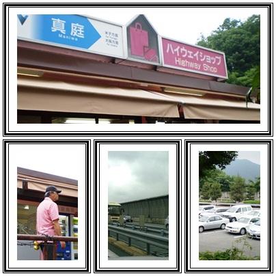 京都到着!!_a0199979_20122166.jpg