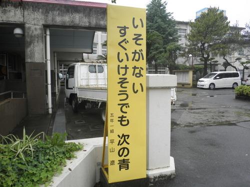 雨のち雨_b0152079_16411531.jpg