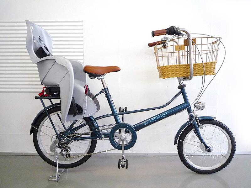shopper²|ナンドブルー_c0032382_18125382.jpg