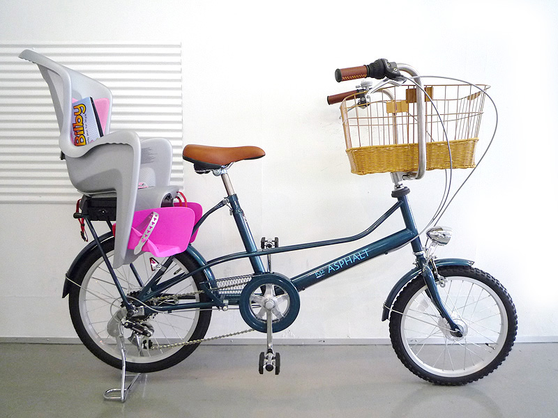shopper²|ナンドブルー_c0032382_18132450.jpg