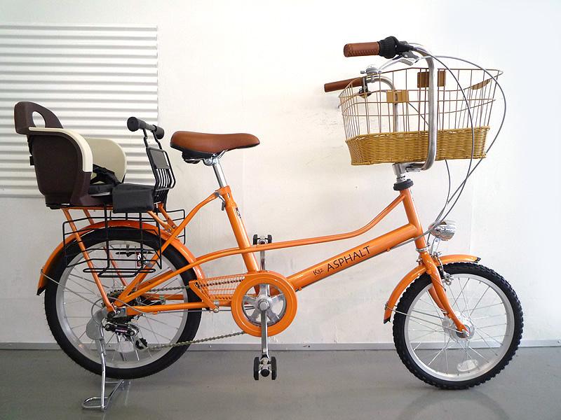 shopper²|ピーチオレンジ_c0032382_18262389.jpg
