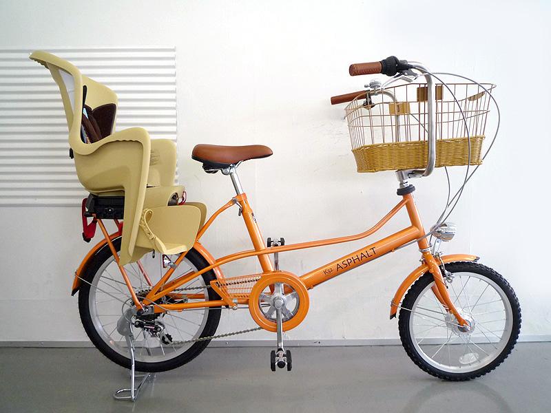 shopper²|ピーチオレンジ_c0032382_1826285.jpg