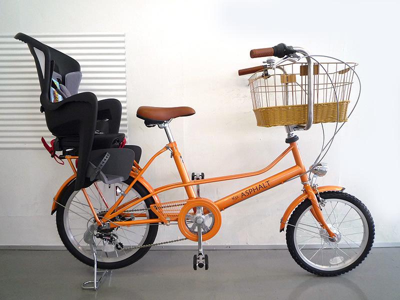shopper²|ピーチオレンジ_c0032382_18263059.jpg