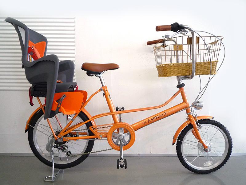 shopper²|ピーチオレンジ_c0032382_18263336.jpg