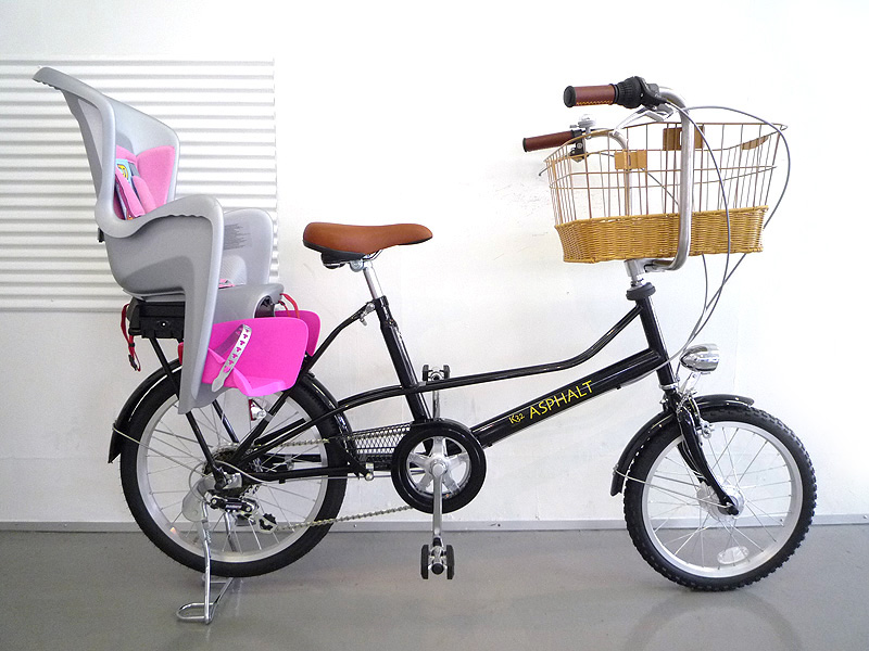 shopper²|ブラック_c0032382_18542765.jpg